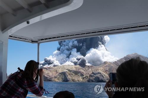 화이트섬 화산 분출 [AFP=연합뉴스]