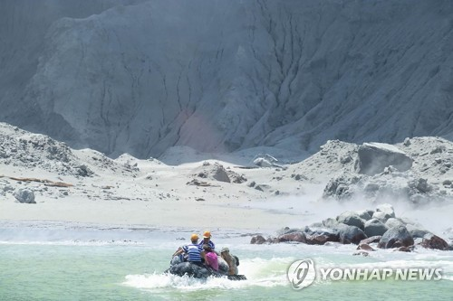 화이트섬에서 사람들을 구조하는 모습 [AFP=연합뉴스]