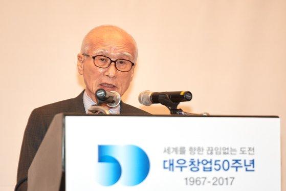 2017년 3월 대우 창업 50주년 행사에서 인사말을 하는 김우중 전 대우그룹 회장. 김 전 회장이 공식 행사에 모습을 드러낸 건 이 때가 마지막이 됐다. [사진 대우세계경영연구소]