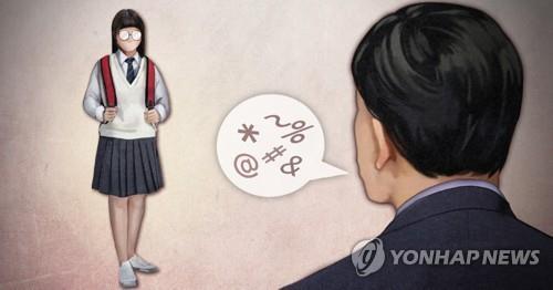충북 모 고교 교사 여학생 성추행 의혹..경찰 수사[블랙잭 오프닝 강추룰렛]
