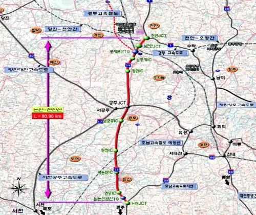 천안논산 고속도로