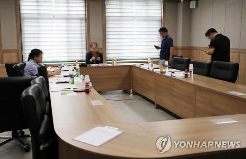 연구윤리위원회 여는 공주대 [연합뉴스 자료사진]