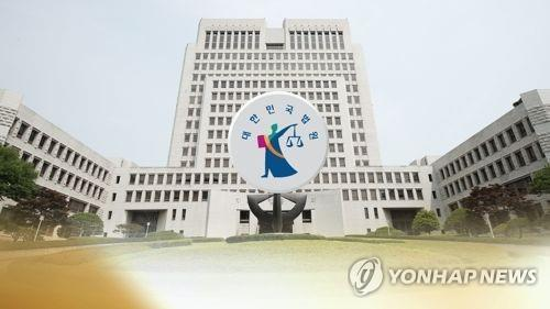 김우진·노태악·전현정 등 21명 대법관 후보 명단 공개(종합)[골드문 토토|추천인기릴껨사이트]