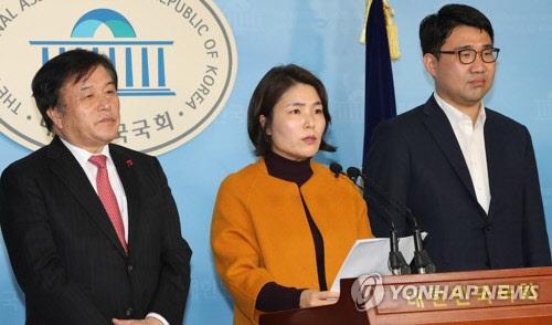 """한국당 """"'조국형 입시·채용범죄' 공천배제"""" 발표(사진=연합뉴스)"""