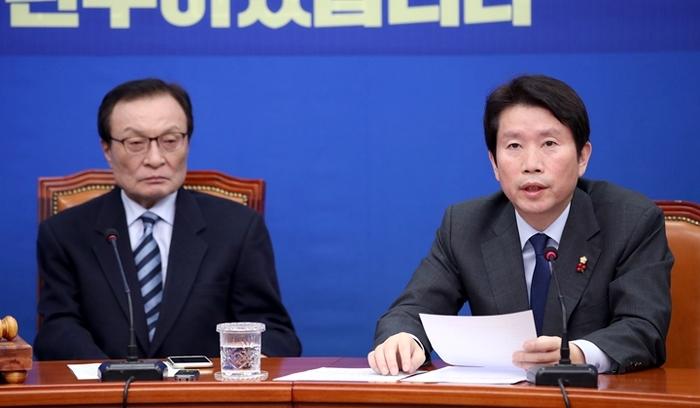 이인영은 '한국당', 이해찬은 '검찰'에 경고