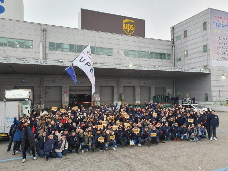 블랙프라이데이, 국제특송 노동자들 파업하는 이유[신세계 토토|전광판 토토]