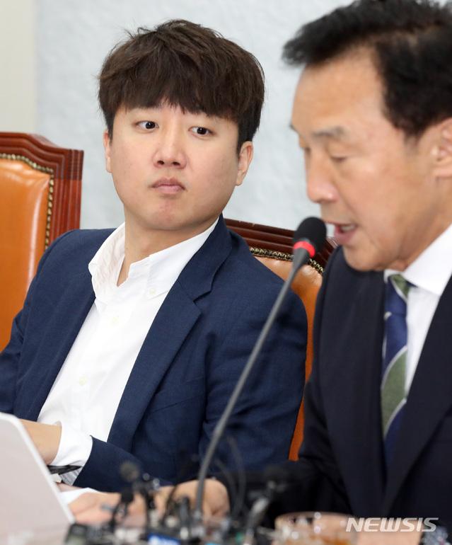 변혁, 젊은정당비전위 출범..위원장 이준석 전 최고위원
