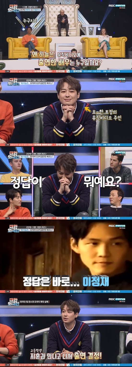 <p>11 broadcast MBC every1 For foreignand starring Lee Ji-hoon is why is the sky music video on Lee Jung-jae have starred for the story talked about.</p><p>This day I did the problem with Lee Ji-hoons why is the sky music video appeared on the Actor who is?The question was, the answer is Lee Jung-jae was.</p><p>Facilitator Kim only starred sparking questions to him, Lee Ji-hoon is the creators Alderman and Lee Jung-jae Actor and best part was, Lee Jung-jae Actor home to meet me and Im back appearances decided. He answered.</p><p>This use is only Tapgol Lee Seung-gireferred to the fact that I knew becausehe asked. Lee Ji-hoon is the no ideahow the laughter seemed. This why the skyopen a window to life.</p>