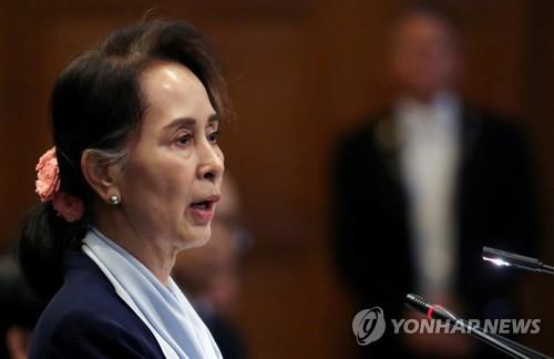 국제사법재판소(ICJ)에서 발언하고 있는 수치 미얀마 국가고문 [EPA=연합뉴스]