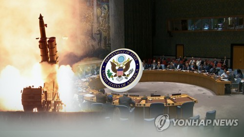 11일 유엔 안보리 '북핵•미사일' 논의…美 요청 (CG) [연합뉴스TV 제공]