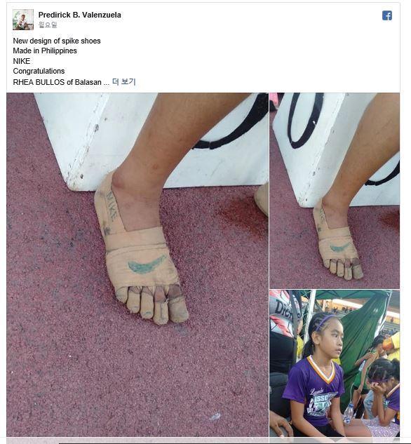 [서울=뉴시스] 필리핀의 11세 소녀 육상선수 레아 발로스(오른쪽 아래 사진)가 지난 9일 '붕대나이키'를 신고 지역 육상대회에서 금메달을 따 화제가 되고 있다. 사진은 프레드릭 B 발렌수엘라란 사람이 페이스북에 포스팅한 붕대 나이키 사진. 2019.12.13