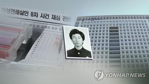 이춘재 (CG) [연합뉴스TV 제공]