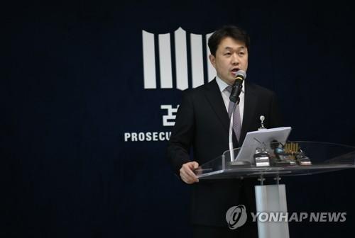 이춘재 연쇄살인 8차 사건 검찰 브리핑 [연합뉴스 자료사진]