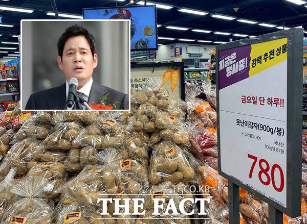 소외 농가를 돕기 위해 '못난이 감자'를 사들여 판매한 정용진 신세계그룹 부회장이 14일 못난이 감자를 이용한 요리를 인증해 화제를 모았다. /이민주 기자