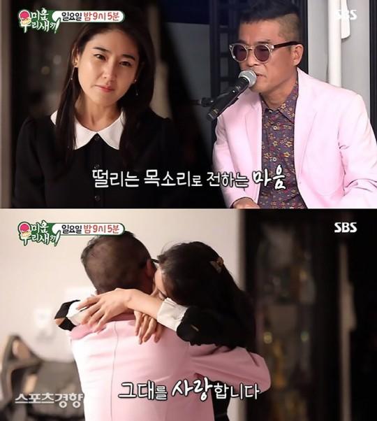 SBS 간판 예능 '미운우리새끼(이하 '미우새')가 성추문에 휩싸인 가수 김건모의 프러포즈 방송을 편집하지 않고 내보내 논란이다.방송 캡처