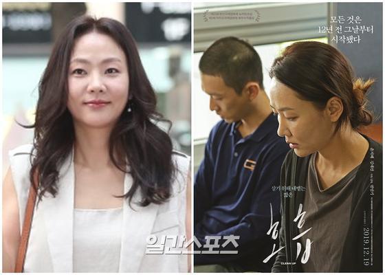 배우 윤지혜가 영화 '호흡' 현장 만행을 폭로했다.