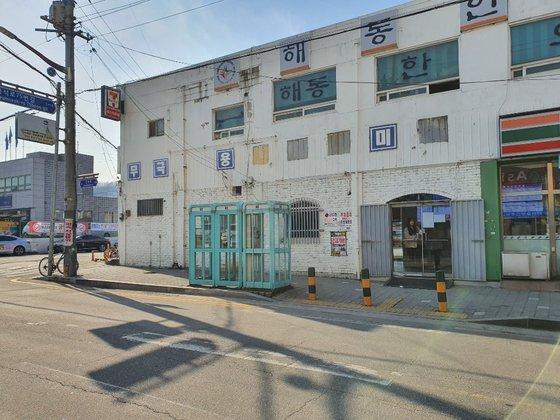 충북 음성군 금왕읍에 있는 무극공용시외버스터미널. 최종권 기자