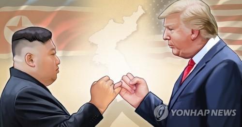 북미정상 약속 (PG) [장현경 제작] 일러스트