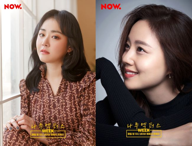 <p> Navers live audio streaming service NOW. The Republic of Koreas representative Actor professional management company, Namoo Actors the girls the host appeared as a Special audio show 'Namoo Actors WEEK'in nature.</p><p>Naver NOW. 'Namoo Actors WEEK'is a door near the pool, Moon Chae-won, etc Namoo Actors artists they host as appearances every day, to other topics as their favorite songs direct song selection to introduce it. Today(16)from 20 each day until 12 at night(midnight)on film.</p><p>Especially this audio show and a movie or drama from outside the fans a chance to meet with the enemy was the Actor hear directly their stories and communicate with fans of the time you can be expected. Listeners with a text message sent between people, to introduce their favorite songs to recommend and forthright torque to be featured.</p><p>16, (March)Actor Song Kang, the lines 'tension with the theme of'mood to drag that song to hear, and 17(Tue.), Actor this video is 'love'as the theme Love cell to stimulate the sweet song will be.</p><p>18(number)the Actor profit is 'up'and a heartwarming song to song selection to be recommended for, 19, (Thursday), the Actor Kim Jae-Kyung is a 'family'and 'winter'theme as winter sensibility befitting song to hear, and 20th(Friday), the Actor Moon Chae-won the 'youth with the theme of'nowadays generation to sing to the song selection to empathize with the message of it.</p><p>'Namoo Actors WEEK'is 12 July 16-20, until 12 oclock at night on Naver NOW. Through can meet, and audio show in the introduction to the song they Naver Music service VIBE(vibe)of the play list as you can.</p><p> Namoo Actors</p>