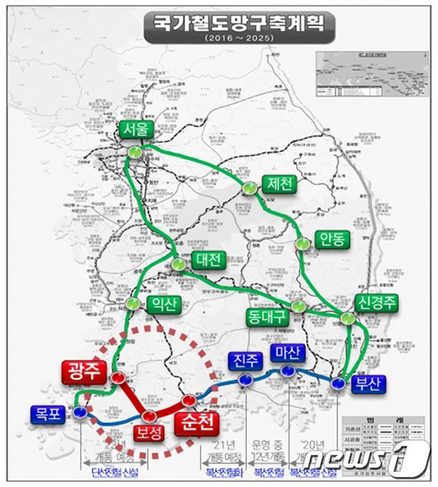 국가철도망구축계획도© 뉴스1