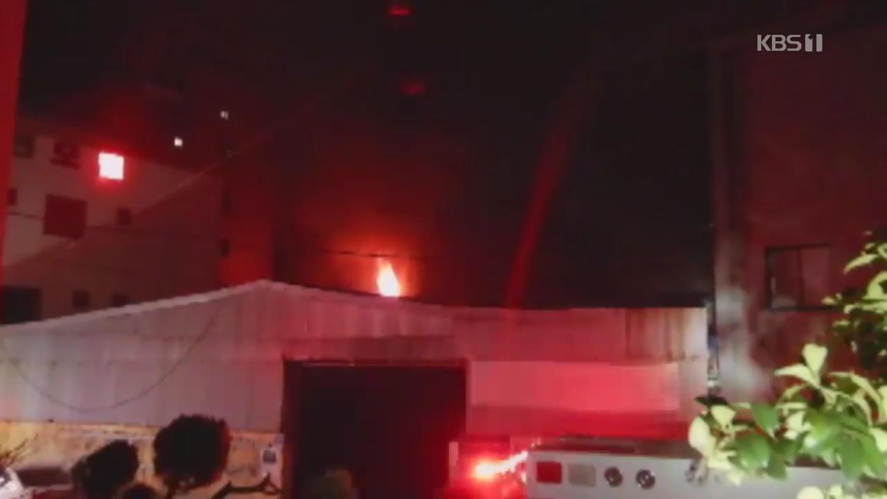 '묻지마 방화'?..모텔 화재로 30여 명 사상·용의자 긴급 체포[톤 토토|정 토토]