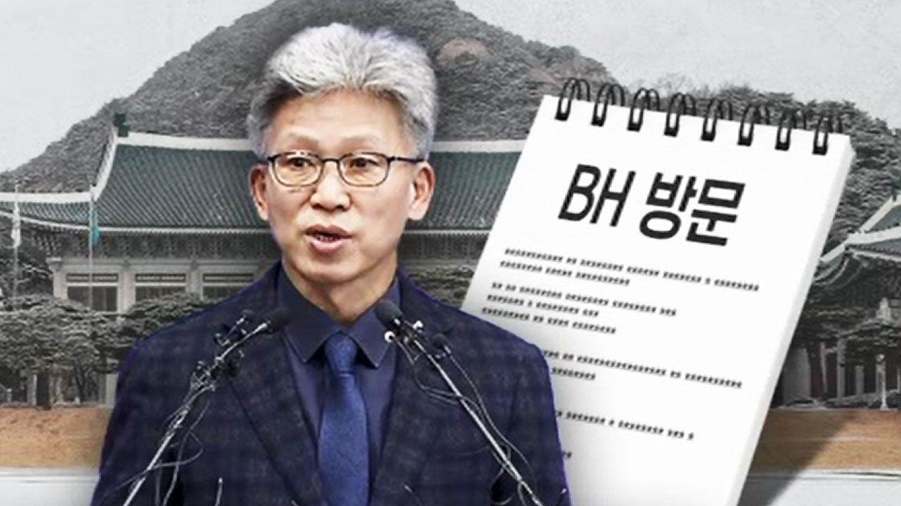 靑 가리킨 '송병기 수첩'..송철호 울산시장 소환 임박[스미스 토토|슈퍼맨 토토]