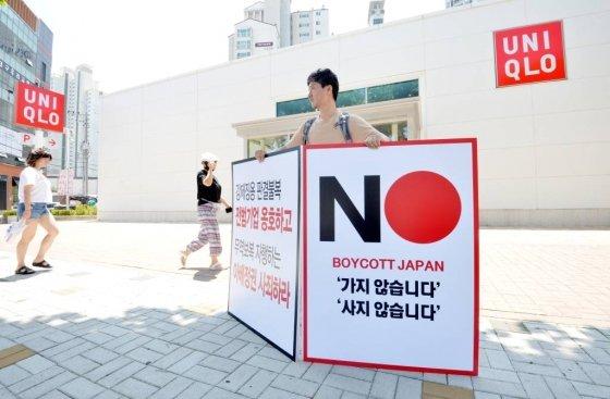 6일 오후 대구 달서구 대천동 유니클로 매장 앞에서 한 시민이 일본 경제 보복의 부당함과 일본 제품 불매 동참을 호소하는 릴레이 1인 시위를 하고 있다. 2019.07.06./사진=뉴시스