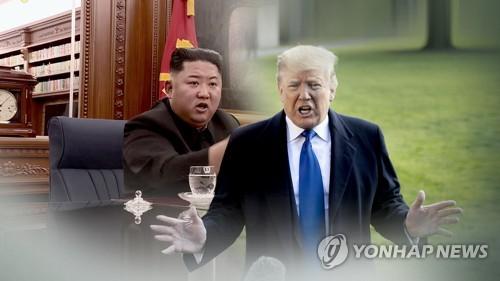 김정은 북한 국무위원장과 도널드 트럼프 미국 대통령 (CG) [연합뉴스TV 제공]