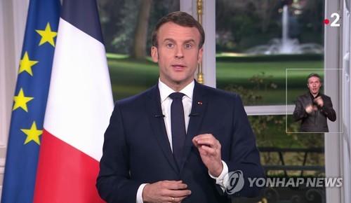 에마뉘엘 마크롱 프랑스 대통령의 신년사 [AFP=연합뉴스]
