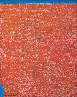 낙찰가 2위를 기록한 김환기  72억900만원, 255×204.1cm, 코튼에 유채, 1971, 서울옥션 홍콩 2019.05.26