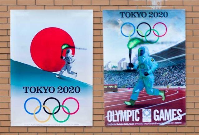 주한일본대사관 신축 공사 현장 벽에 붙은 도쿄 올림픽 패러디 포스터. 반크 제공