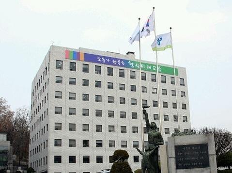 서울시교육청 전경. /연합뉴스