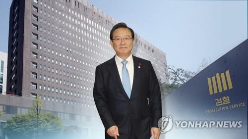 검찰, '송철호 의혹' 수사 속도…(CG) [연합뉴스TV 제공]
