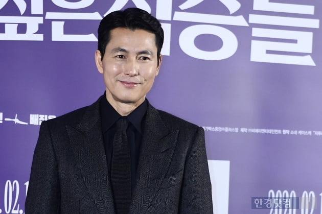 <p>Actor Jung Woo-sung, now 13 am Seoul Seongsu-dong Mega Box Castle Point held in the film straw even look like Beasts(Director Kim Yong-Hoon, Production Co., Ltd. in Entertainment) produced and attend to photo you have.</p><p>Conduction-Yeon, Jung Woo-sung, Yoon by, Shin Hyun-Bin, is such as appeared to straw even want to hold the beastsis the same name of the novel begins with a lover because the bond debt on the market one Tang Dream The Sun movie(Jung Woo-sung), a part of the family living in this most important but the(background voice), the past and the new life in order to live South of that ride with us(all are also rolled), three people in front of a huge amount of money bags appear to put the film on. Coming 2 12 youre for.</p>