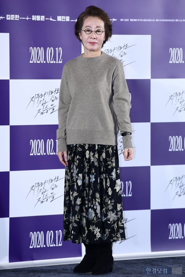 <p>Actor Yoon by Decision 13 am Seoul Seongsu-dong Mega Box Castle Point held in the film straw even look like Beasts(Director Kim Yong-Hoon, Production Co., Ltd. in Entertainment) produced and attend to photo you have.</p><p>Conduction-Yeon, Jung Woo-sung, Yoon by, Shin Hyun-Bin, is such as appeared to straw even want to hold the beastsis the same name of the novel begins with a lover because the bond debt on the market one Tang Dream The Sun movie(Jung Woo-sung), a part of the family living in this most important but the(background voice), the past and the new life in order to live South of that ride with us(all are also rolled), three people in front of a huge amount of money bags appear to put the film on. Coming 2 12 youre for.</p>