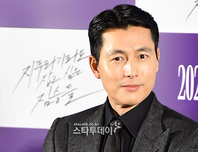 <p>13 am Seongsu-dong Megabox Castle Point from the movie straw even look like the beasts ofproduction presentation took place.</p><p>This day making presentations on an actress Jung Woo-sung, conduction delay, Yun by, Shin Hyun-bin, Jung Ga-ram and Kim Yong-Hoon, the Director attended.</p>