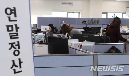 [서울=뉴시스] 고승민 기자 = 서울 종로구 종로세무서에서 직원들이 업무를 보고 있다. 2018.01.15. kkssmm99@newsis.com
