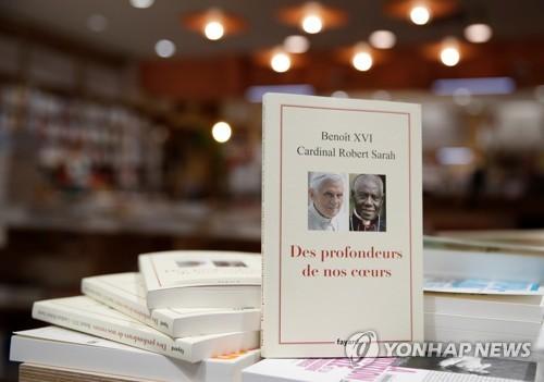 POPE-BENEDICT/BOOK-FRANCE 전임 교황 베네딕토 16세가 공저자로 들어간 책. [로이터=연합뉴스]