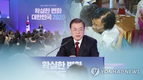 """정부, '남북 협력사업' 본격 시동…""""사업 선별중"""" (CG) [연합뉴스TV 제공]"""