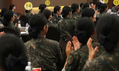 2018년 9월 6일 서울 용산구 국방컨벤션에서 68주년 여군 창설 기념
