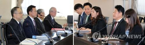 '제7차 한일 수출관리정책대화' [연합뉴스 자료사진]