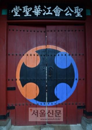 한옥 형태의 대문에도 성공회 십자가 문양을 넣었다.
