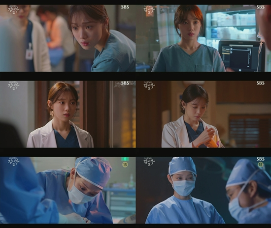 <p>21 broadcast of SBS On the drama, 'romantic floor Kim, Department 2 6 screen in the car is present(Lee Sung-kyung min)to Nausea to overcome and successful emergency surgery last scenes were painted.</p><p>This day, suddenly pushed to the chop trauma patients because of the stone hospital is a shambles this was. Surgery room shortage in the emergency room, the surgical you need to open an emergency situation, speed is a knife that suits your organization the boss of the first aid he was.</p><p>Your own if no give around the kind of even is this unlike without hesitation the surgery said they would be. Kim from(just one)of the faith in response, as is the material calmly and quickly bleeding to grab had the surgery unharmed ended.</p><p>Ahead of the screen 5, even in its most suggested medication, and the first Nausea no surgery sub I had is current. Mom and call in a difficult surgery that had wool fist all of you eat Im most impresses here.</p><p>The company was converted to a development that is currently in the appearance of the viewers with tears and laughter and Cheering spend there. Finished Character and one that seemed to be in suspense as feel and, in the hands of the surgery scenes look here.</p><p>Is his trauma to overcome and as well as stone disease in the mentally so hard to have. Treating patients they dont want us(draft, Hyo-Seob min)to shame me and violence-wielding domestic violence offenders wrote to the address, it did not. Mentor Kim Department of this true romance 'doctor'to slowly be reborn there.</p><p>Lee Sung-kyung is this is the current Character and glutinous rice cake with a sink rate and this they called comes. Very spirited and bright, but on the one hand, pain and trauma to 'squeeze out'I of emotional to faithfully expressed by that.</p><p>Large and small stone Hospital of the incident among them is the presence of growth together watching and Cheering that 'romantic floor from the Kim Part 2'gazing or other fun more and.</p><p>SBS 