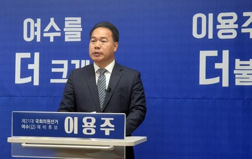 기자회견 하는 이용주 의원 [이용주 의원실 제공.재판매 및 DB금지]