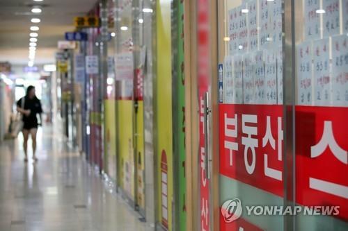 문닫는 부동산 중개업소 증가 [연합뉴스 자료사진]