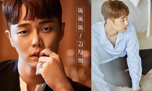 23일(목), 김재혁 디지털 싱글 '똑똑똑' 발매 | 인스티즈