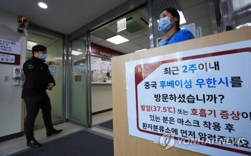 응급실 입구에 '우한 폐렴' 안내문 설치 (서울=연합뉴스) 한종찬 기자 = 중국 우한(武漢)을 진앙으로 한 신종 코로나바이러스인 '우한 폐렴' 확진자가 국내에서 발생하며 감염병 위기경보 수준이 '주의'단계로 21일 상향됐다. 22일 오후 서울 고려대 구로병원 응급의료센터 입구에 '우한 폐렴' 관련 안내문이 붙어 있다. 2020.1.22 saba@yna.co.kr