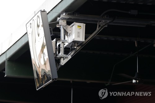 레이더 장치 미국 프로야구 자동 볼-스트라이크 판독 시스템에 쓰이는 레이더 장치. [AP=연합뉴스]
