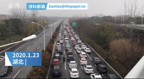 출입 통제된 우한 인근 고속도로