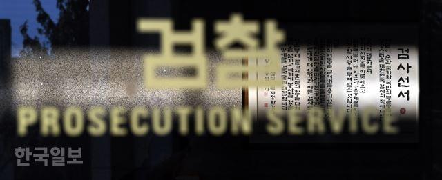 한국일보 자료 사진